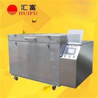 微型馬達深冷處理箱 電機軸深冷設備批發