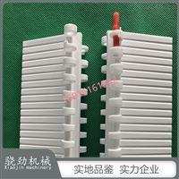 擋板模塊輸送帶PP PE材質