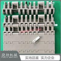 平板網帶PP POM材質25.4節距