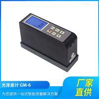 數顯式光澤度測量儀