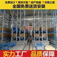 定制橫梁式立體倉庫貨架